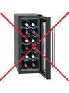 Снятые с производства холодильники для вина (0)