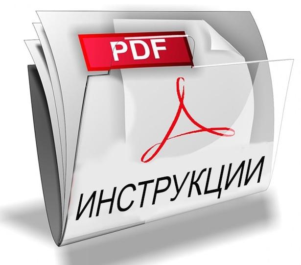 Винный холодильник инструкция скачать PDF